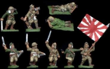 Japanese Infantry Command [A]